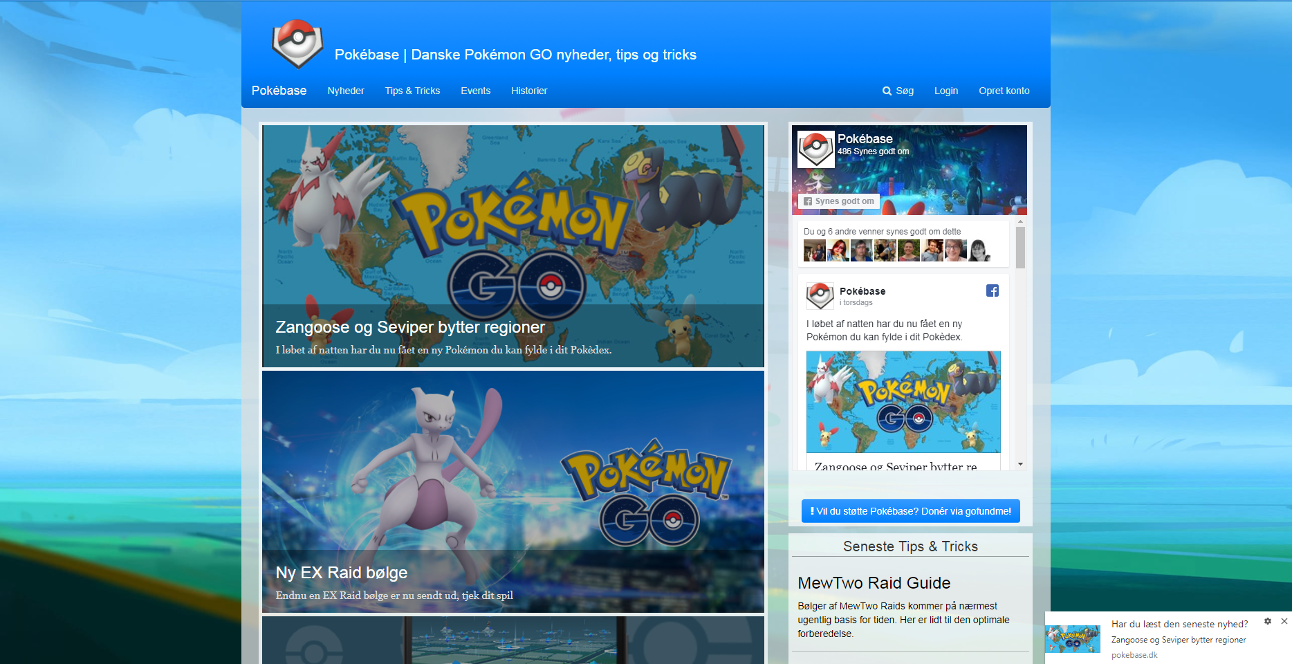 Pokébase Screenshot